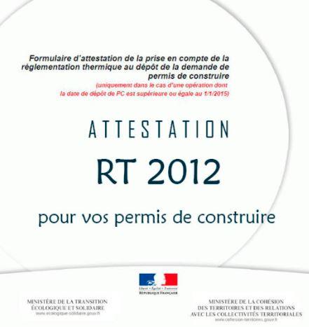 rt2012 obligatoire